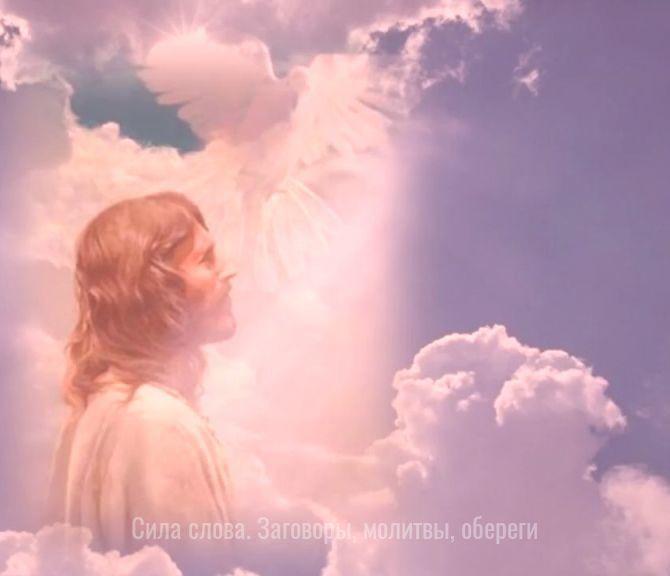 Молитва , не позволяющая никому вас обидеть