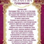 Молитва об изменении судьбы на Воздвижение креста Господня 27 сентября